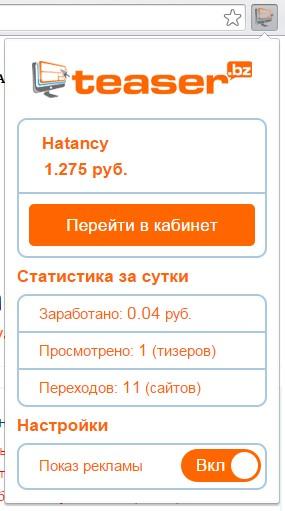 заработок в интернете (1)