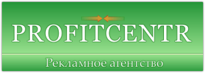 Заработок-на-кликах-с-Profircentr-300x107
