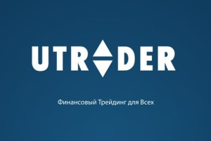 Utrade-300x201
