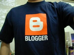 быть-блогером-300x225