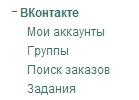 форумок-2-