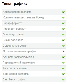 заработок-паблик-2
