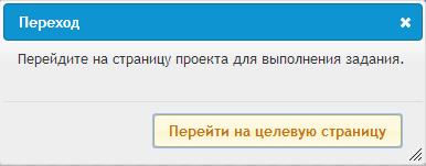 SMMOK-для-заработка-2