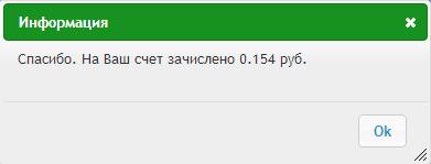 SMMOK-для-заработка-4