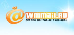 Заработок-на-Wmmail--300x143