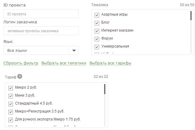 Работа-в-инете-с-Qcomment-1