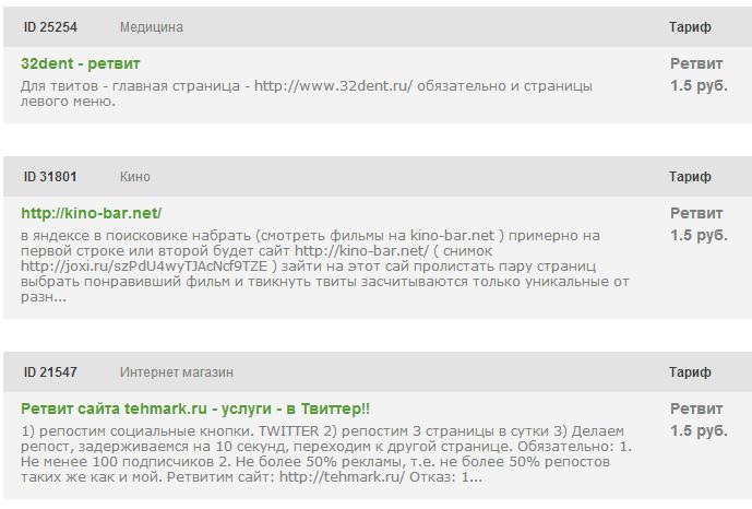 Работа-в-инете-с-Qcomment-2