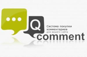 Работа-в-инете-с-Qcomment-300x198