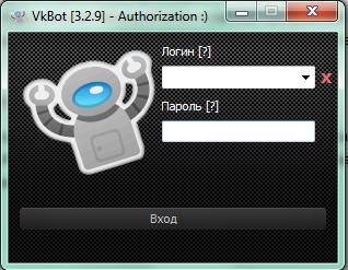 Вконтакте-VkBot-1