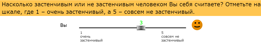 Заработок-на-опросах-с-Anketka-5
