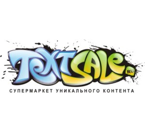 Заработок-на-статьях-с-TextSale-300x287