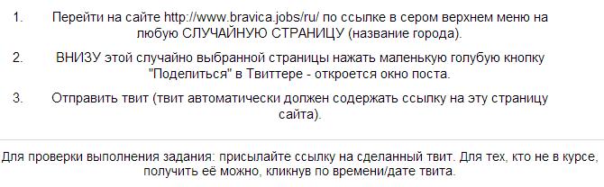 Заработок-на-заданиях-от-Liked-3