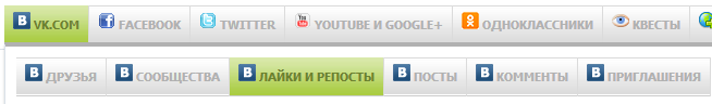 Заработок-с-Vprka-1