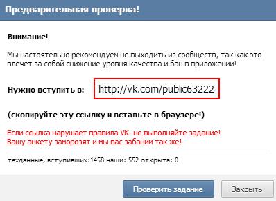 Заработок-с-Vprka-3