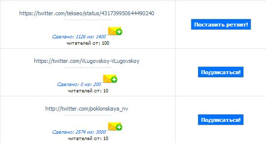 Заработок-с-Vprka-7