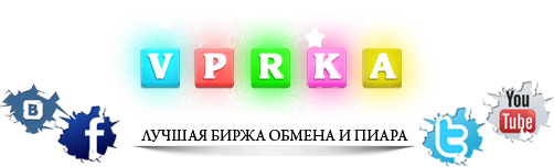 Заработок-с-Vprka