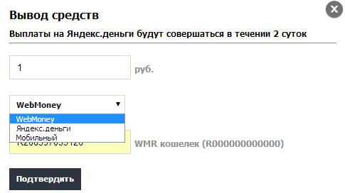 Заработок-в-контакте-с-V-like-8