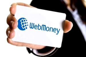 как-заработать-деньги-на-webmoney-300x199