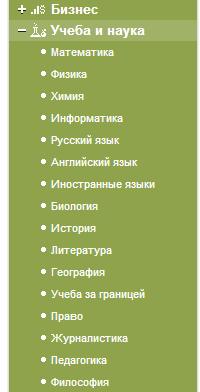 работа-онлайн-для-репетиторов-1