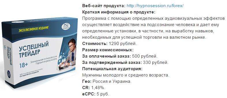Инфобизнес-без-инфотоваров-2