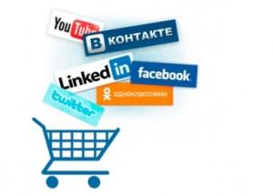 эффективные продажи в социальных сетях