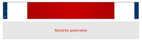 Пассивная-монетизация-сайта-на-Rotaban-1