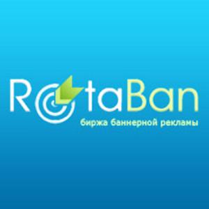 Пассивная-монетизация-сайта-на-Rotaban-300x300
