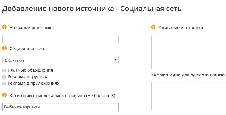 Агрегатор партнерских программ Advertstar 2