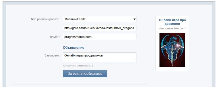 Агрегатор партнерских программ Advertstar 3
