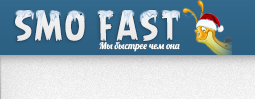 Бесплатная накрутка на SMOfast