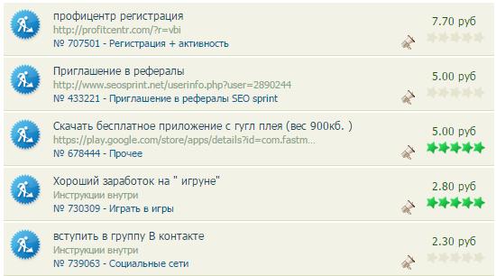 Как заработать 100 рублей в интернете 1