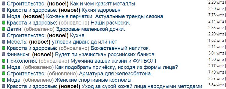 Как заработать 100 рублей в интернете 3