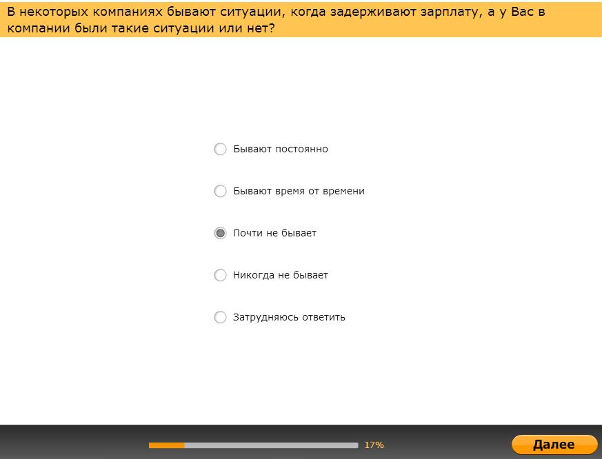 Заработки на опросах с Platnijopros 2