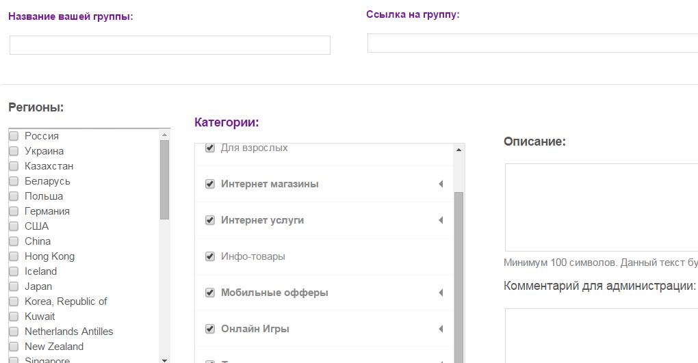 Заработок на группе Вконтакте с Admitad 3