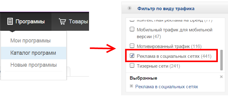 Заработок на группе Вконтакте с Admitad 4