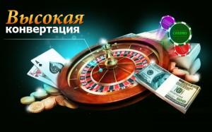 онлайн казино Azartcash