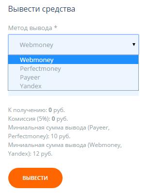 Заработок в браузере 3
