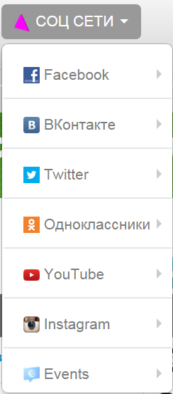 Заработок в интернете от 100 рублей на Cashbox 3