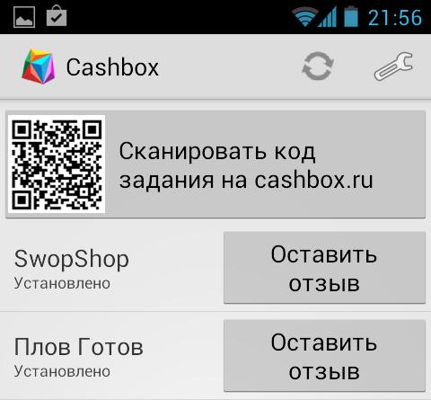 Заработок в интернете от 100 рублей на Cashbox 6