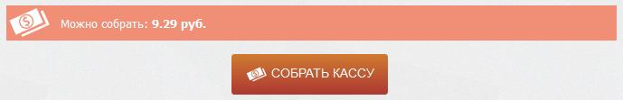 zarabotat-v-igre-taksi-9
