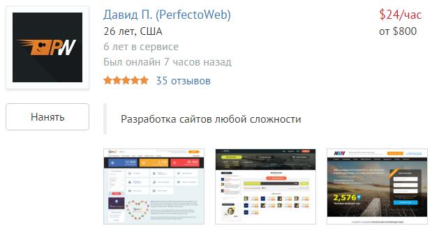 купить социальную сеть (2)