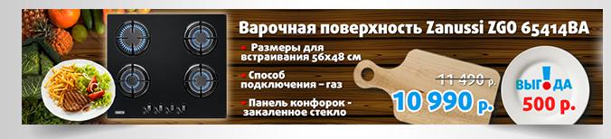 Продвижение сайта товаров (1)