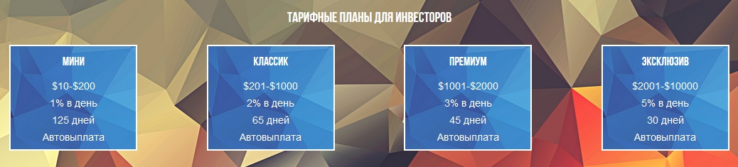 Пробуй заработать в интернете деньги по-крупному (2)