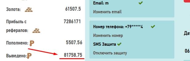 Пробуй заработать в интернете деньги по-крупному (3)